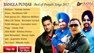 Jukebox Best Of Punjabi Songs 2015 | Ammy Virk, Roshan Prince, Ravinder Grewal | Rangla Punjab