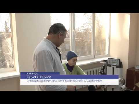 Новое оборудование в отделении физиотерапии Рыбницкого лечебно-диагностического центра