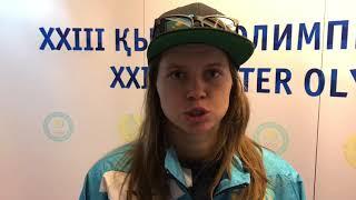 Юлия Галышева: «Так их эмоций не было даже в Диснейленде»