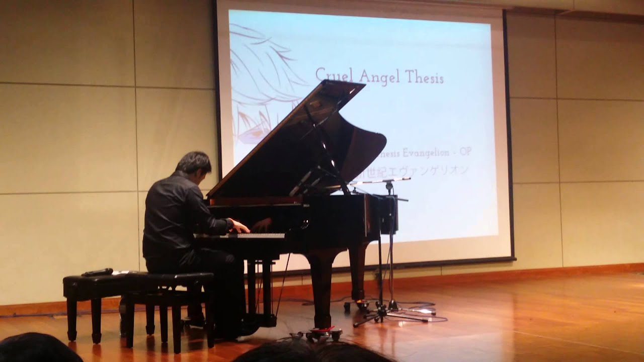 thesis of music