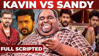 "Thalapathy Vijay & Suriya மாதிரி Sandy & Kavin"" Producer Ravinder speaks about Bigg Boss 3   Part 1"