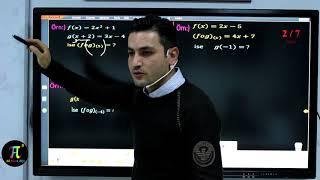 Bileşke Fonksiyon | Matematik - Ali Ahsen AKTİ