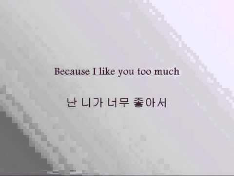 Rain - 널 붙잡을 노래 (Love Song) [Han & Eng]
