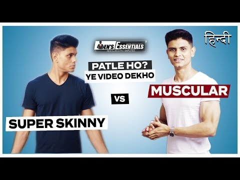 patle-ho?-aapko-zyada-muscular-dikhna-hai?- -7-men's-fashion-tips-for-thin-and-skinny-guys-in-hindi