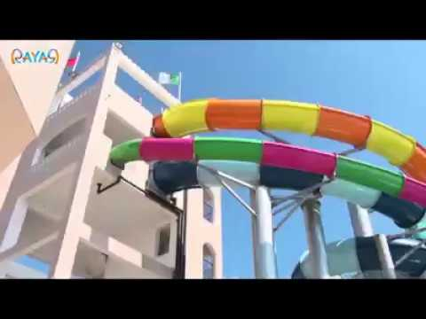 Rayar Aqua Park - LTI Mahdia Beach, Tunisia By Polin Waterparks