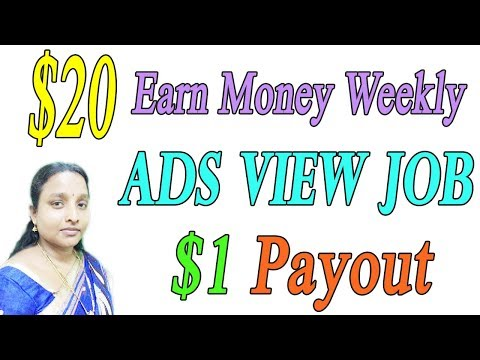 Earn Money Weekly $20 | Minimum $1 Payout | Ads View Job in Tamil