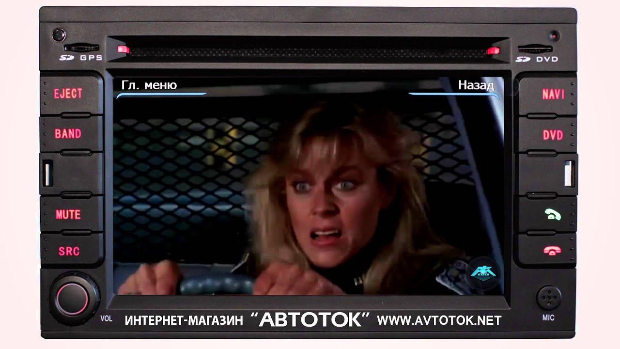 Купить фольксваген шаран бу и новые. Частные объявления автомобилей шаран с пробегом, а также предложения от. 2001, 2. 0 б, мкп, 265 т. Км.