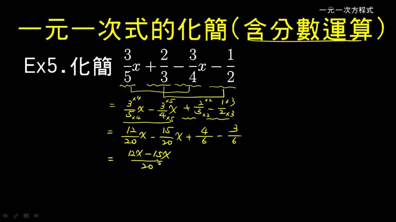 子供向けぬりえ: 新鮮な一元 一次 方程式
