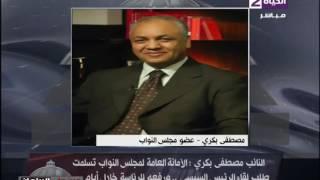 بالفيديو.. بكري: أمر الوزير خالد حنفي يبحث داخل أروقة القضاء