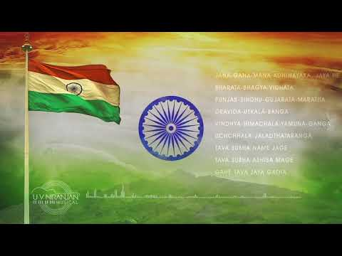 Indian National Anthem | Original Version