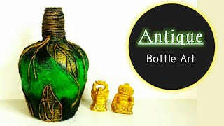 Antique Bottle art| Bottle decorating ideas| Bottle art design| Bottle transformation| Bottle craft