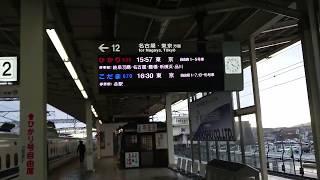 【東海道新幹線】ひかり526号 に乗車