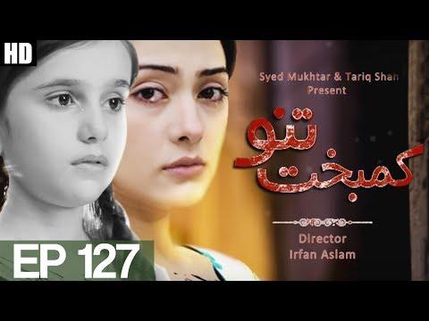 Kambakht Tanno - Episode 127 | Aplus