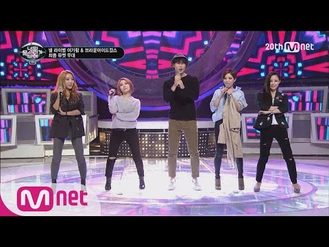 ICanSeeYourVoice2 I'm going crazy! A little bit more special 'Abracadabra' EP08 20151210