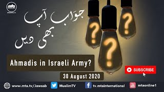 Live - Turning the Tables | جواب آپ بھی دیں! | Ahmadis in Israeli Army?