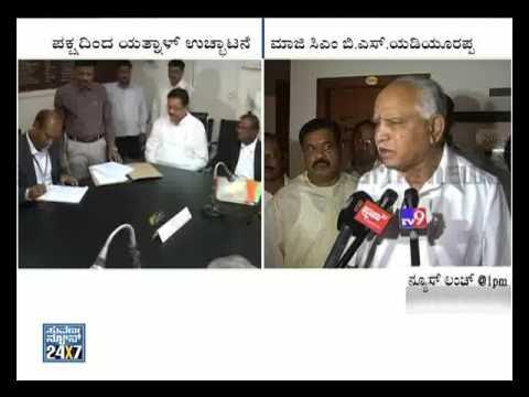 Basanagouda patil yatnal didn't respect my words says BS Yeddyurappa