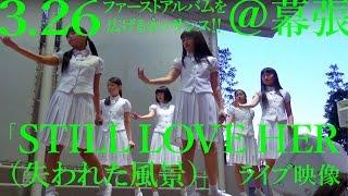 3月26日にイオンモール幕張新都心にて行われたリリースイベント「ファー...