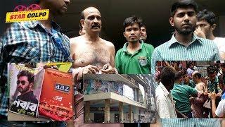 দেখুন, কিভাবে মধুমিতা হল মালিকের উপর আক্রমণ করা হলো | Bangladesh Media News of Nabab and Boss2