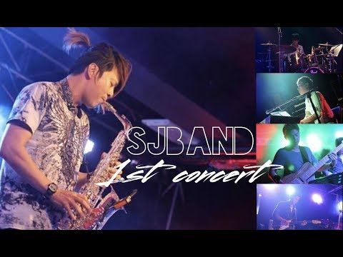 SJband-Groove on( eric darius cover )