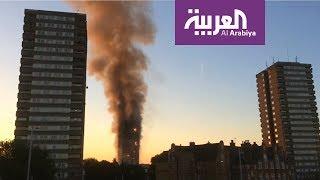المسلمون ساعدوا سكان برج لندن المنكوب قبل وبعد الكارثة