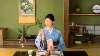 [CM] 井上訓子 カルビー 「生きている素材」篇 2004.