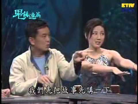 【鬼話連篇】楊柳公寓- 71集 Part 1- Haunted Apartment - YouTube