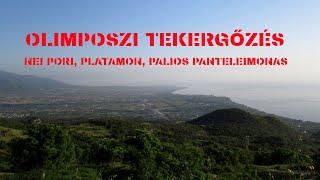 Olümposzi tekergés - Nei Pori, Platamonas, Palios Panteleimonas