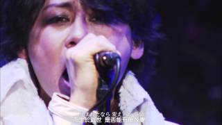 LUNA SEA LIVE TOUR 2012‐2013 The End of the Dream at 日本武道館16.I...