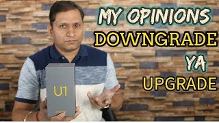 Realme U1 Unboxing & My Opinions