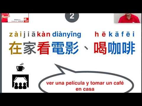 【chino】10 actividades recomendables cuando hace mal tiempo