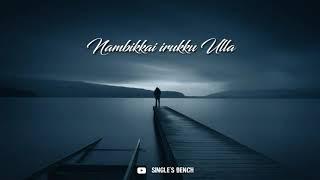 Enna Analum Enakku Yaarum Illada song | What's app status | Single's bench