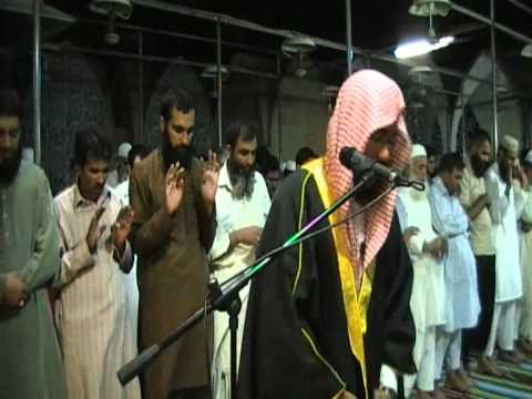 Qari Osama - Witar (like Abdur Rahman As-Sudais) 20th Night - Markaz Ahlehadith.flv