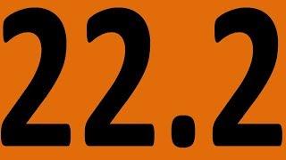 КОНТРОЛЬНАЯ 2 - АНГЛИЙСКИЙ ЯЗЫК ДО АВТОМАТИЗМА. УРОК 22.2  ГРАММАТИКА УРОКИ АНГЛИЙСКОГО ЯЗЫКА