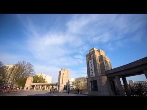 Shandong University, Campus, Jinan, China    (山东大学, 济南, 中国)