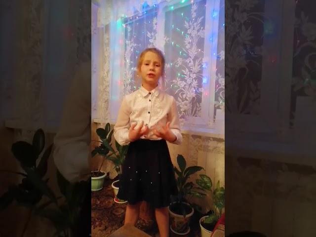 Изображение предпросмотра прочтения – ДаринаФилиппова читает произведение «Весна (Зима не даром злится…)» Ф.И.Тютчева