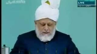 Проповедь Хазрата Мирзы Масрура Ахмада, (29-01-10) часть 1