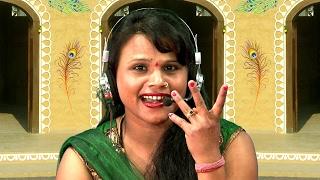 श्याम नगीना बन जाते नथनी मैं जडाते / कृष्ण की गोकुल से विदाई के भजन / साधना राठौर