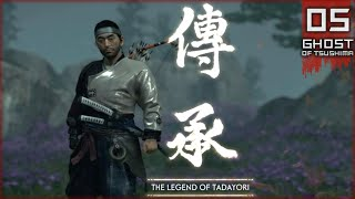 The Legend of Tada Yori (Best Archer Armor!) | Ghost of Tsushima Walkthrough Gameplay (PS4 Pro) #5