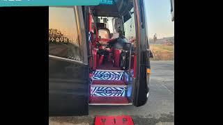 관광버스 전세버스 셔들버스 학원운행차량  선두주자  한…