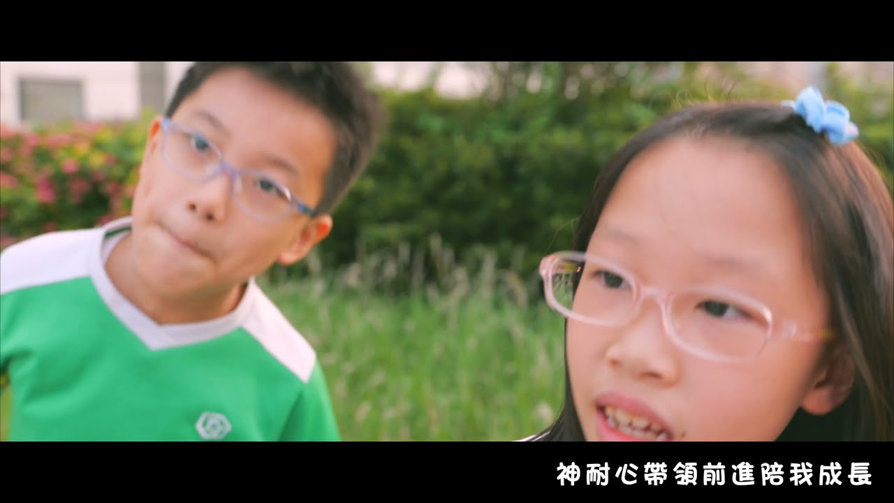 【小精兵打勝仗】Awana Hong Kong 20th Annual Conference Theme Song