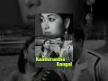 Kaathiruntha Kangal - Gemini Ganesan, Savitri - Tamil Romantic Movie