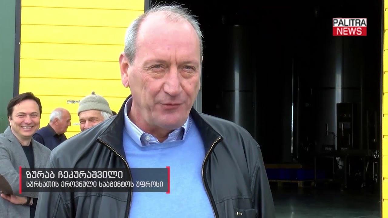 თურქეთის ელჩმა და სურსათის ეროვნული სააგენტოს უფროსმა ქართული ზეთისხილის საწარმო დაათვალიერეს