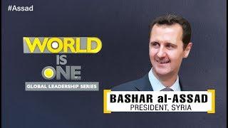Global Leadership Series: WION interviews Bashar al-Assad