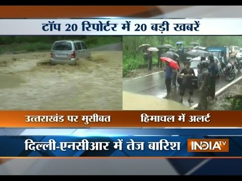 India TV News: Top 20 Reporter | 06 July,2015