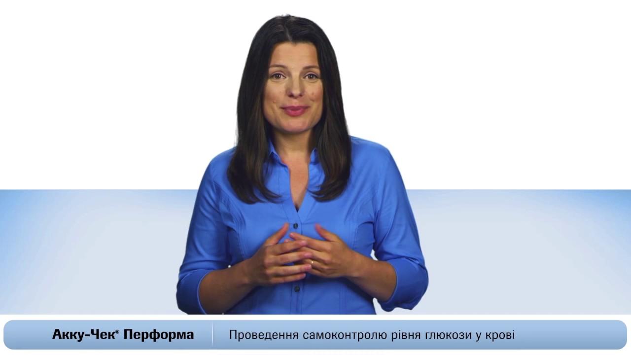 Тест полоски акку чек актив. Одесса. www.tiamo.od.ua - YouTube