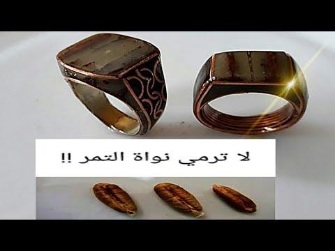 كيفية عمل خاتم من سلك النحاس