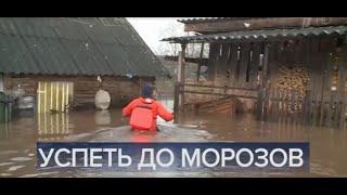 Новости на 1 Канале в 9:00 от 07.11.2019 / Первый Канал новости
