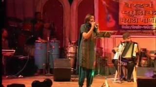 Sasa To Sasa Jasa Kapus Jasa - Nehha Rajpal (Marathi Orchestra).wmv