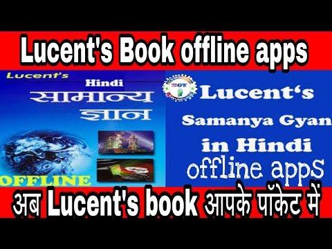 gk in hindi offline
