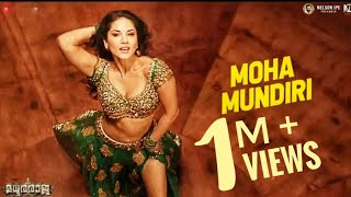 Madura raja full song| MOHA MUNDIRI | MAMMOTY | SUNNY LEONE | JAI | SITHARA | GOPI SUNDAR